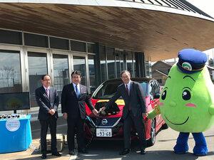 全国で26件目に。日産が下野市と電気自動車(EV)を活用した災害連携協定を締結