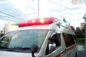 救急車「サイレン鳴らさず来て」OK? 「近所迷惑」「目立ちたくない」とき どうすれば