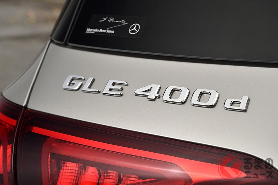 買うなら定番のメルセデス・ベンツ「Gクラス」、それとも革新の「GLE」? 最新ディーゼルモデルで比較