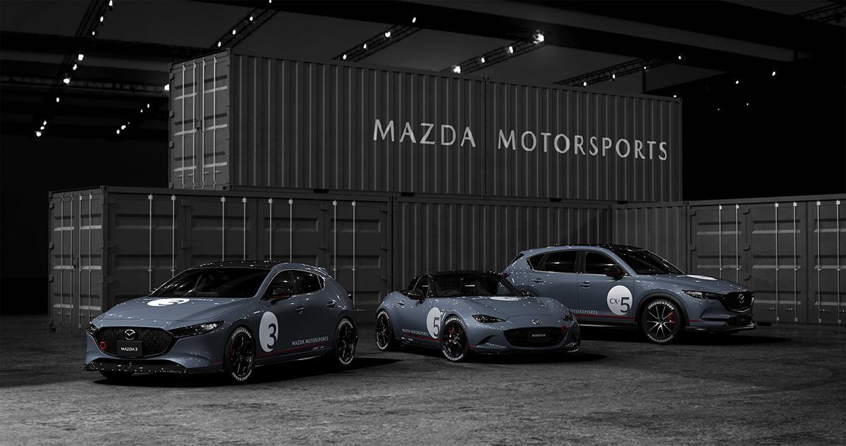 話題のCX-30もカスタマイズ仕様が登場! マツダが東京オートサロン2020出展概要を発表
