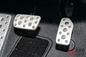 「左足ブレーキ」は踏み間違いに有効? 増加する事故で注目される運転テクニックとは