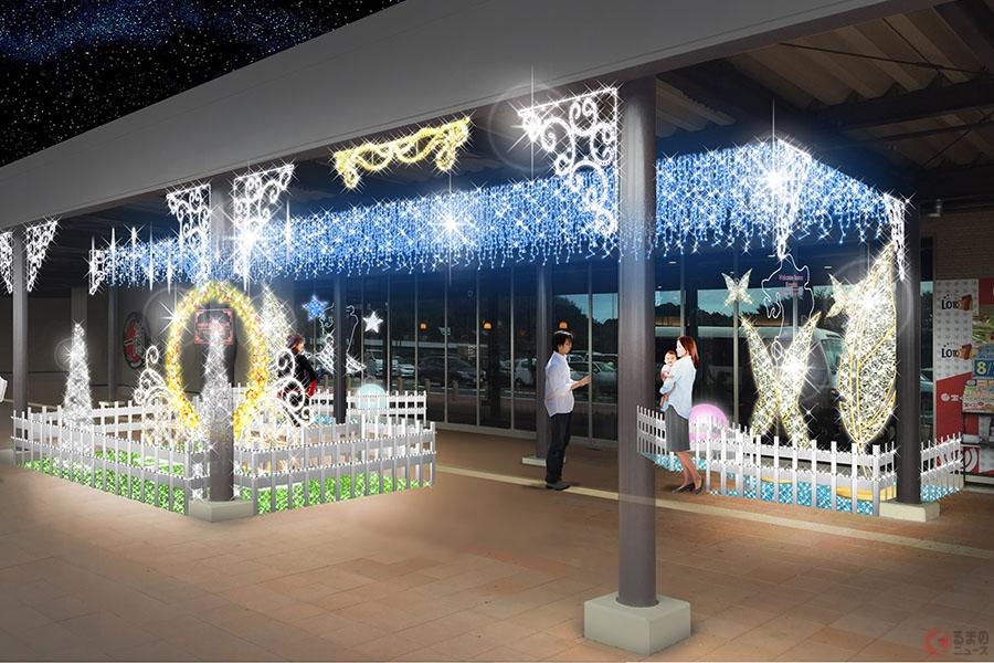"""NEXCO西日本がサービスエリアでイルミネーションを実施 """"インスタ映え""""にも最適な様々なバージョンを展開"""