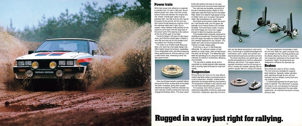 日産240RS/競技車両のものとしては例外的に立派な240RSのカタログ【自動車型録美術館】第18回
