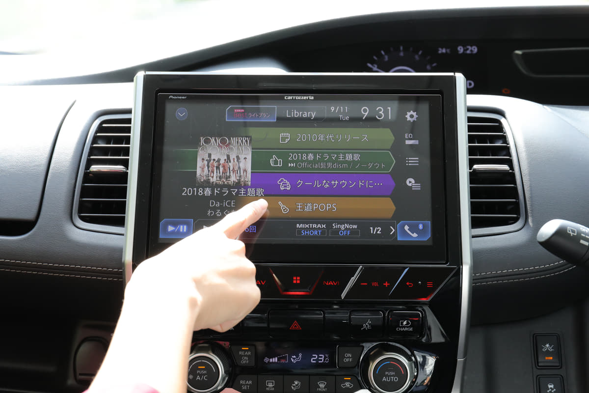 運転中は誰もが危険運転予備軍!  気持ちを穏やかにするドライブミュージック6選