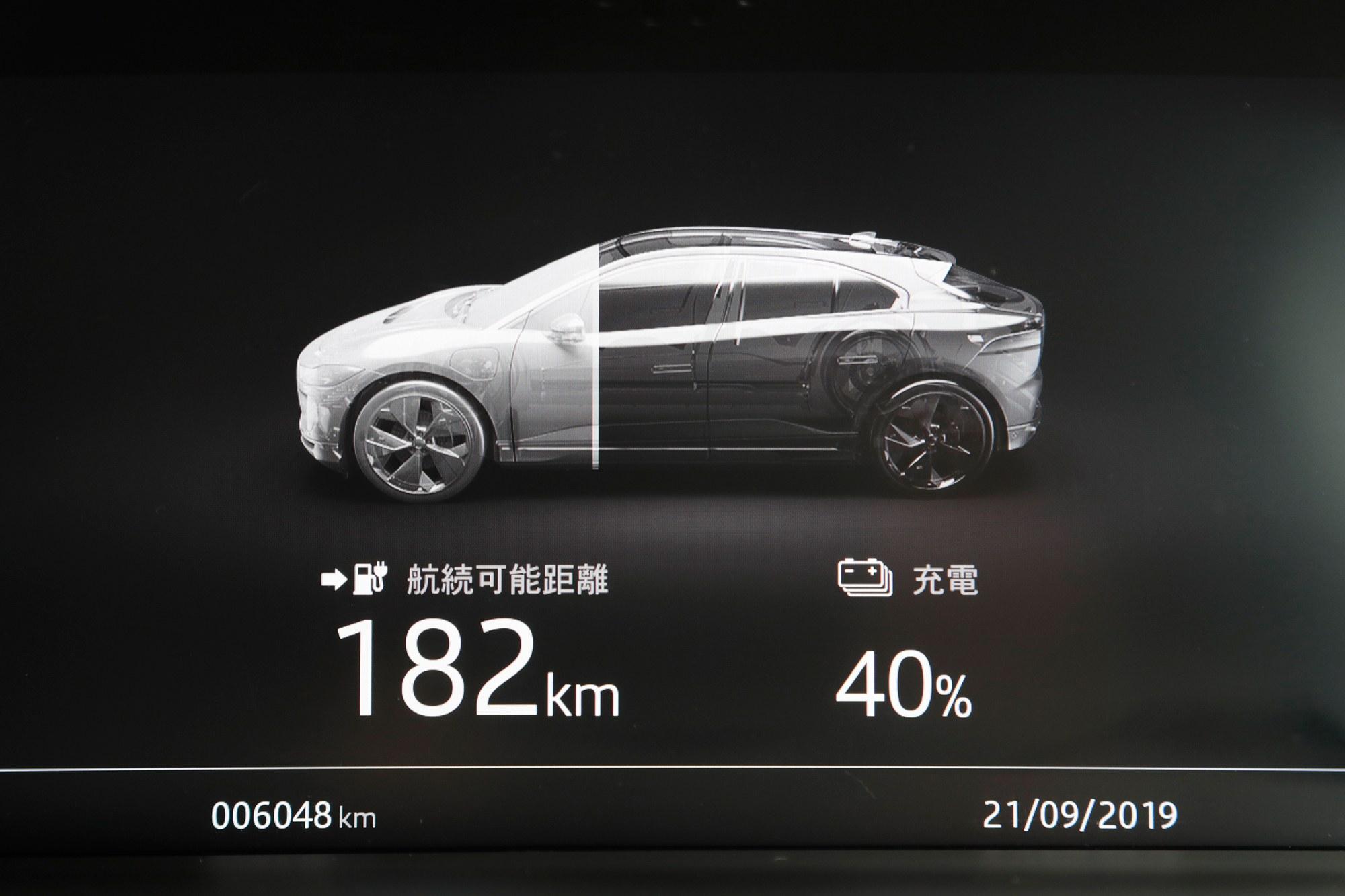 ガソリンハイパワー車と比べて分かる新型EV「iペイス」の速さと凄さ