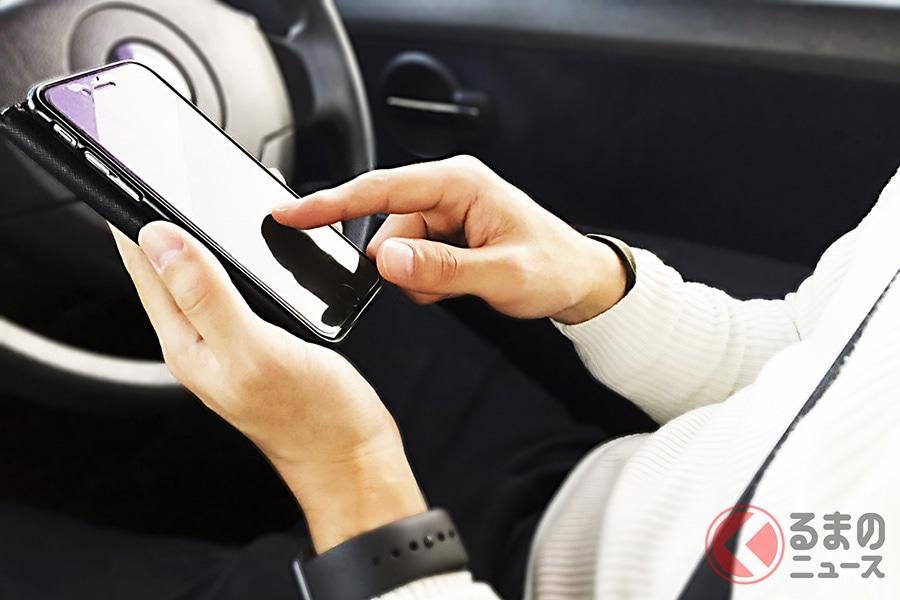 運転中「ながらスマホ」で即免停!? 2019年12月の改正道交法で罰則約3倍に強化! 事故減少なるか