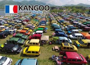 今年は「ステイホーム」してみんな参加! 「ルノー カングー ジャンボリー ONLINE 2020」開催