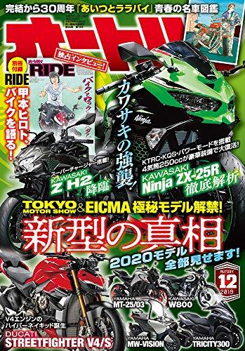 カワサキ「Ninja ZX-25R」を徹底解説! 復活を遂げた250cc・4気筒スーパースポーツの魅力とは?