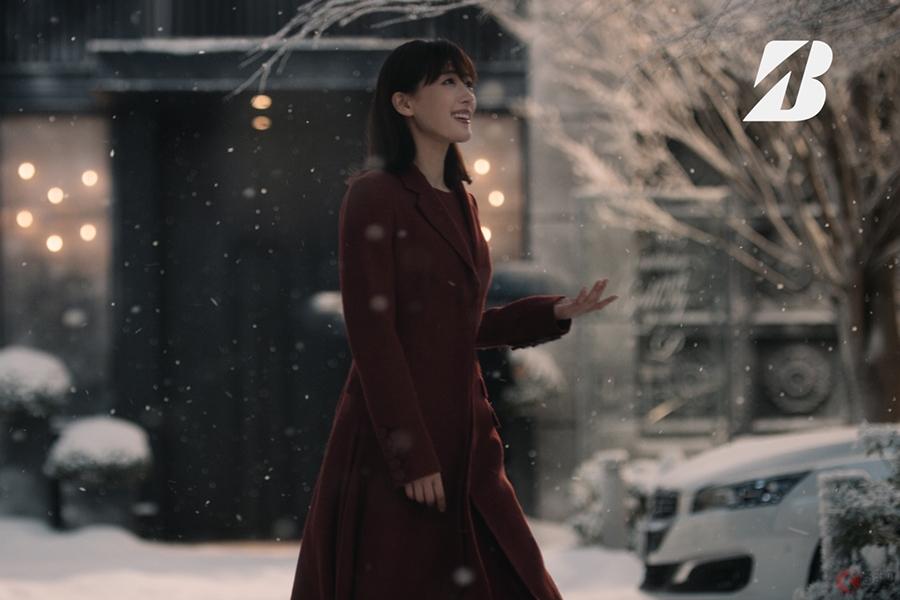 綾瀬はるかさん起用のブリヂストン「ブリザック」新CMがスタート キャッチコピーは『冬も、性能で「ちゃんと買い」』