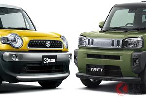 ダイハツ新型「タフト」は小型SUVを圧倒!? スズキ「クロスビー」と比較
