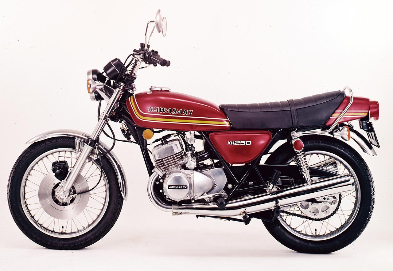 "KAWASAKI「KH250 」ヤンチャな奴らが愛した""ケッチ""-1976~1982年-【心に残る日本のバイク遺産】2サイクル250cc史 編"