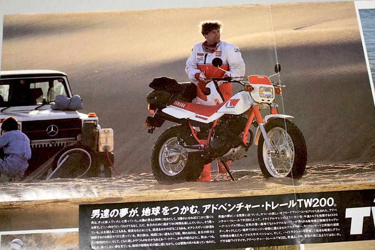 """それはバイクの""""渋カジ化""""だった!ヤマハTW200"""