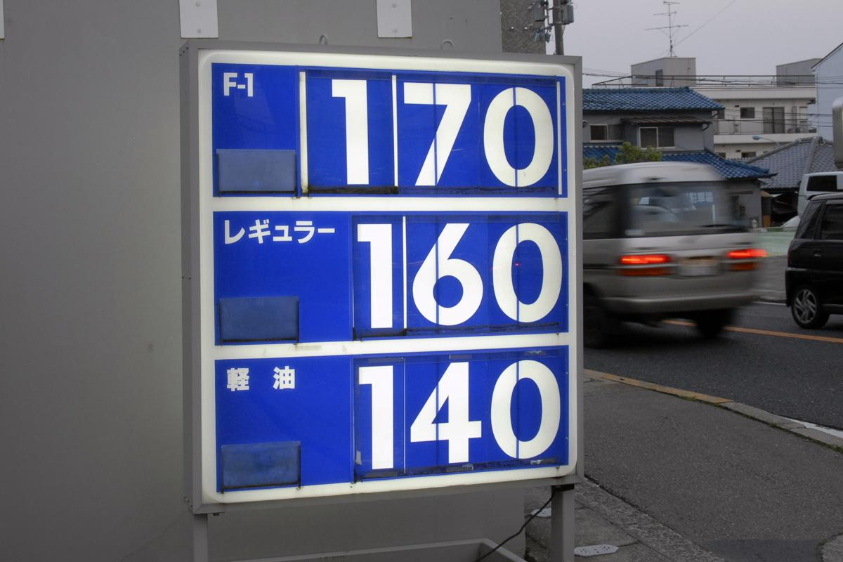 1リッターあたりの価格差なんと約18円! ガソリンの高い県と安い県ランキング