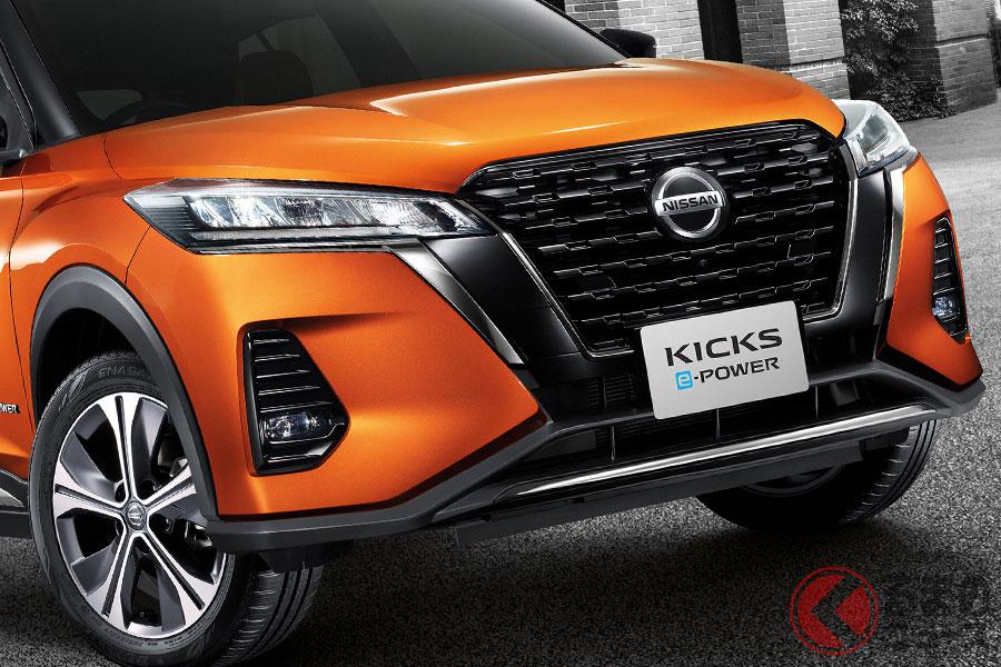 日産ジュークはもう買えない!? タイ製新型「キックス」はe-POWER専用で2WDのみ?