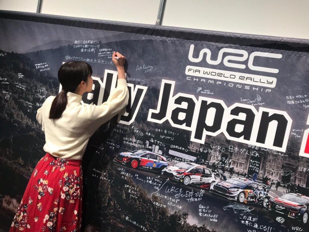 梅本まどかの『東京オートサロン2019』レポート