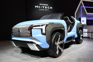 【TMS2019現地詳報】ガスタービンは絵空事ではない! 三菱の未来を示唆した「MI-TECH CONCEPT」