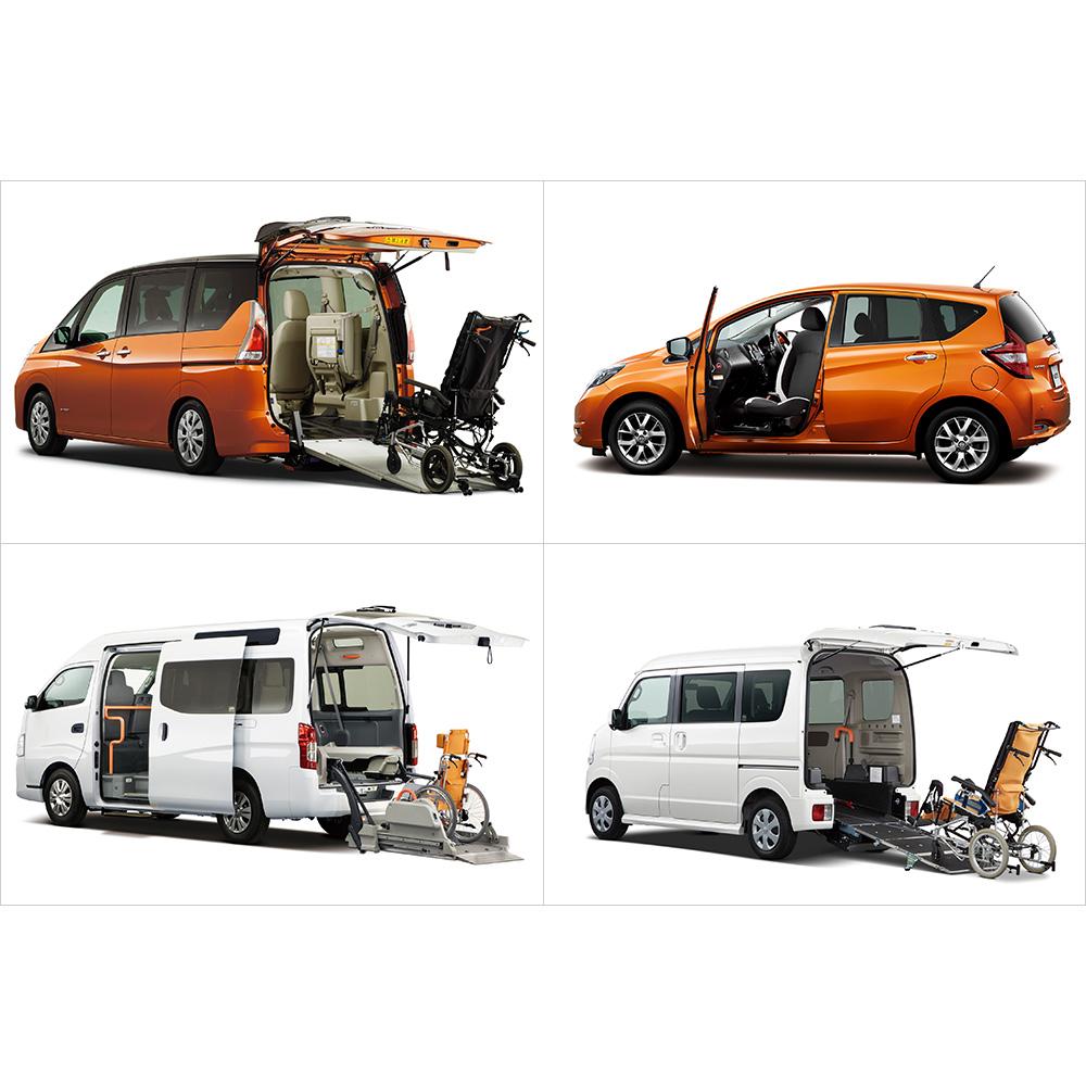 日産自動車とオーテックジャパンが「第21回 西日本国際福祉機器展」に4台を出展