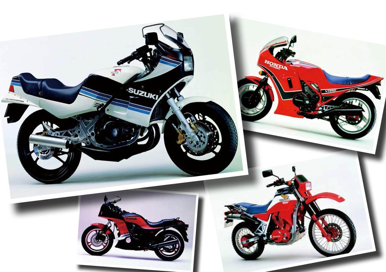 RG250Γの登場によってレーサーレプリカブームが到来!【日本バイク100年史 Vol.030】(1983-1984年)<Webアルバム>