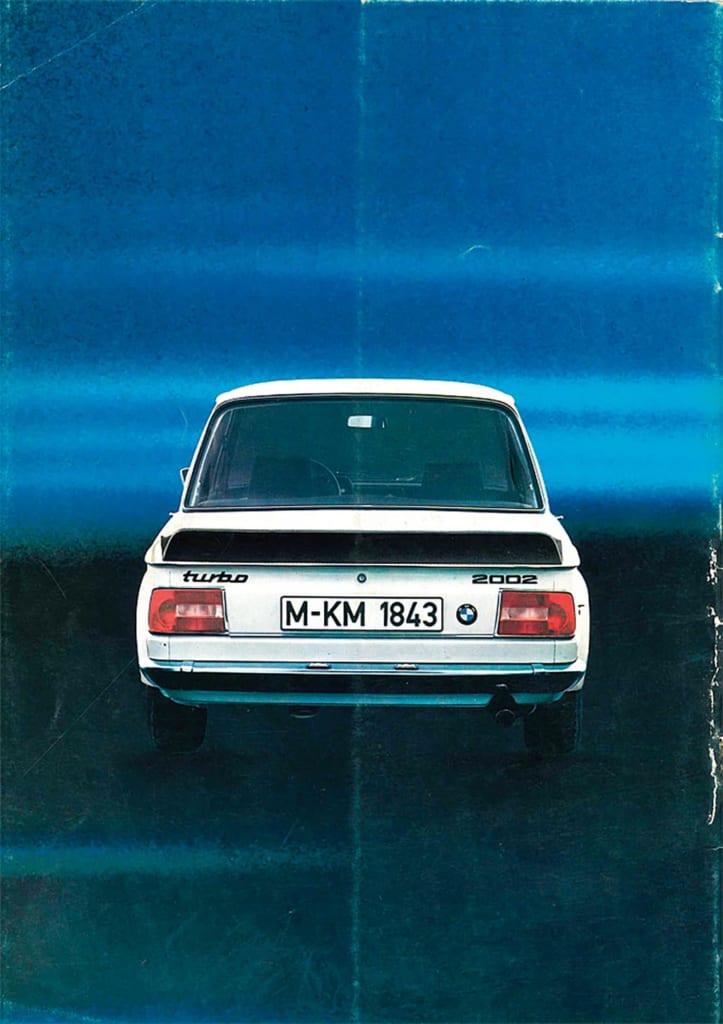 BMW 2002ターボ/ターボに対する並々ならぬ情熱を感じる30ページの大作【自動車型録美術館】第20回