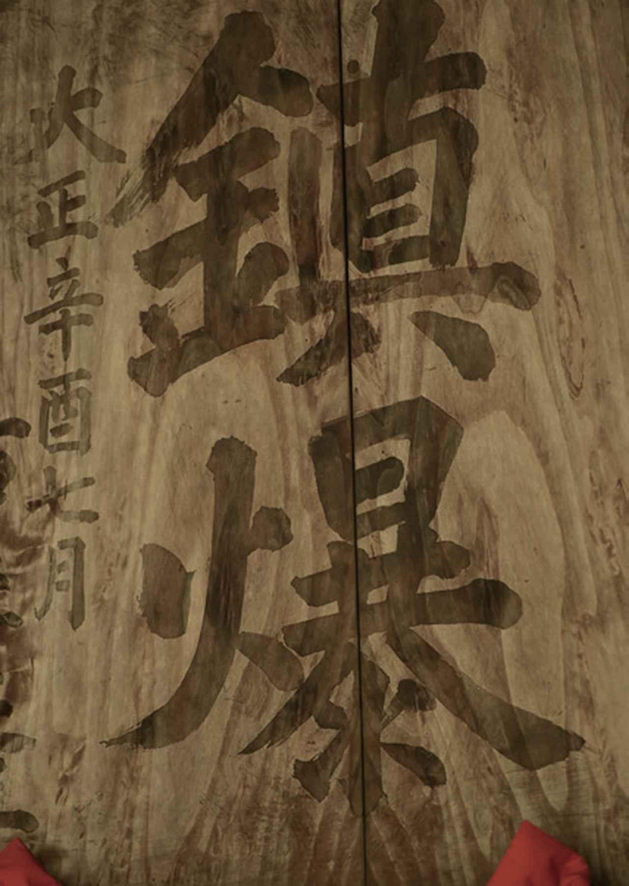 「浅間神社」が祀られた理由とは? 山梨県河口湖町〈河口浅間神社〉へ/神社巡拝家・佐々木優太の「神社拝走記」【第3回】