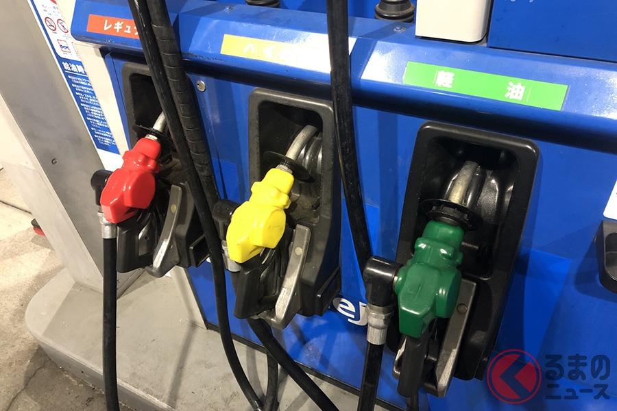 ガソリン高騰! ハイオクがレギュラーよりも高い理由 逆に軽油が安い理由とは