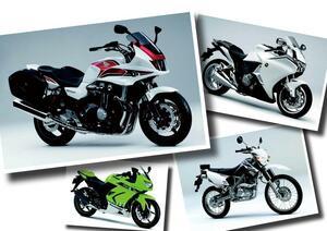 """ロングセラーモデル「CB1300」シリーズに""""スーパーツーリング""""がラインアップ!【日本バイク100年史 Vol.109】(2010年)<Webアルバム>"""