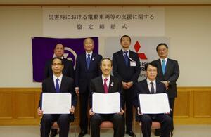 三菱自動車が港区と災害時協力協定を締結。東京都では初めて