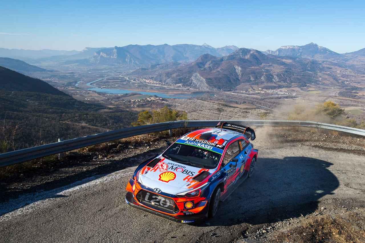 WRC ラリー・モンテカルロ開幕、トヨタとヒュンダイの一騎打ちか【モータースポーツ】