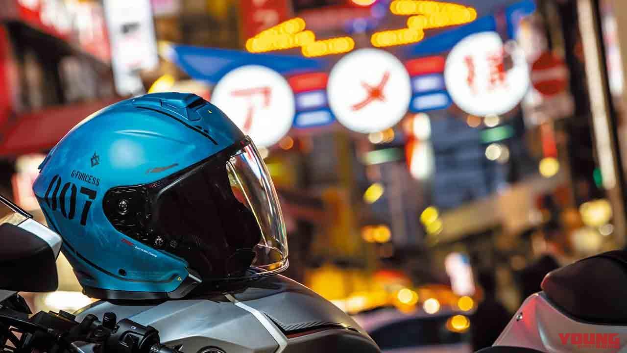 '20最新ヘルメット〈ウインズ〉GフォースSSジェット ステルス【快適なエアロ設計】