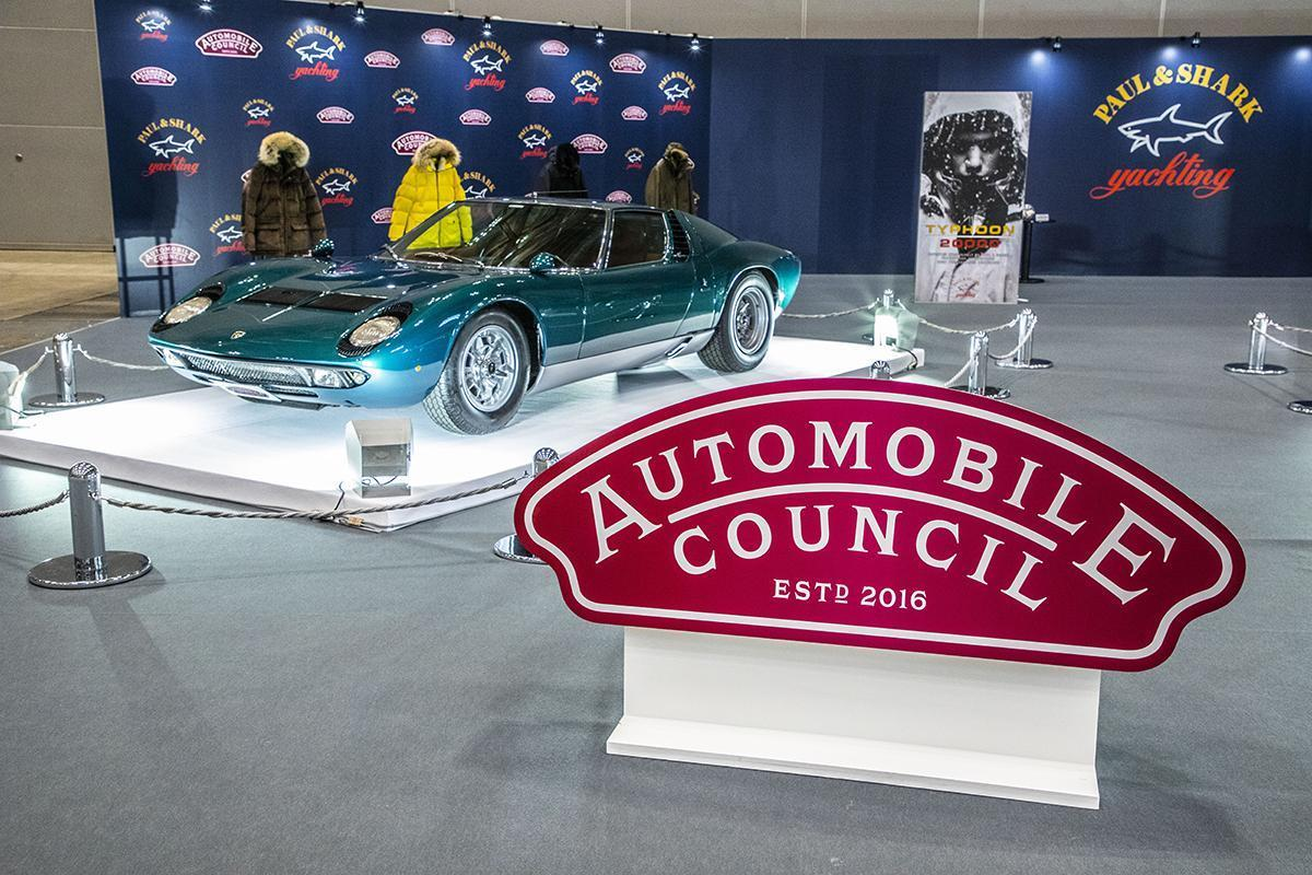 コロナ禍でも自動車文化の継承を途絶えさせない! オートモビルカウンシル2020が7月末に開催決定