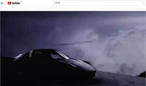 ポルシェがオンライン上でニューモデルをお披露目 新型911タルガか!?