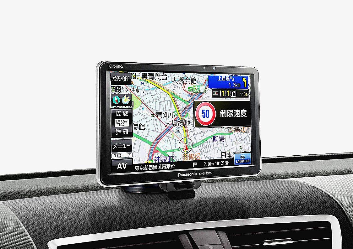 パナソニック ポータブナビ「ゴリラ」3新製品を6月発売 ゼンリンの「全国市街地地図」を採用