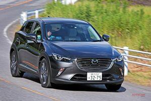 CX-3 2.0ℓガソリン車に試乗 ディーゼルと比較、価格/走りを評価