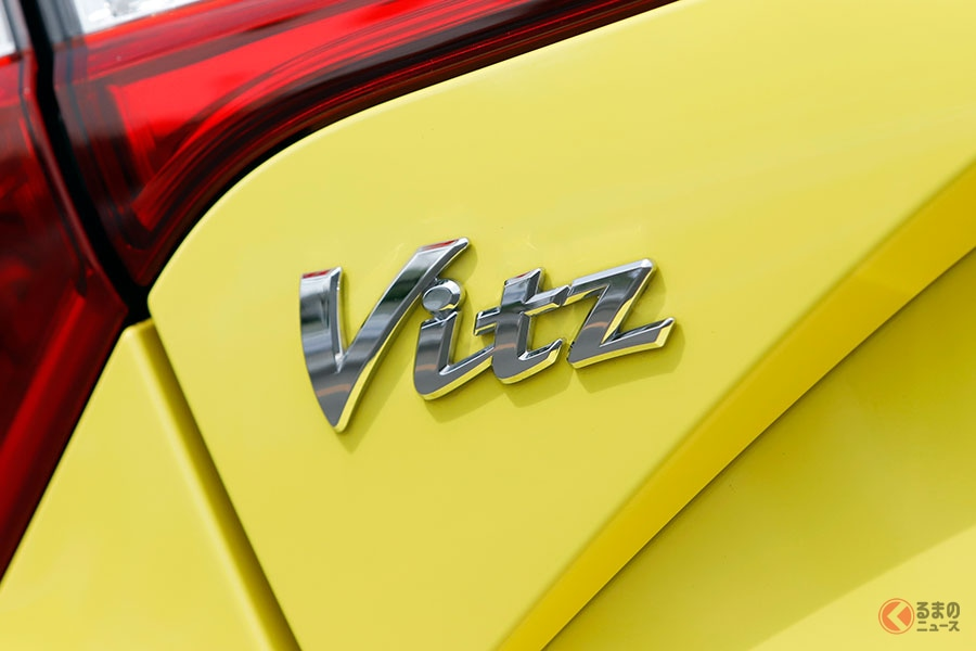 新型ヤリスは乗らずに注文? 2月発売で早くも受注開始に現行ヴィッツの影響は?