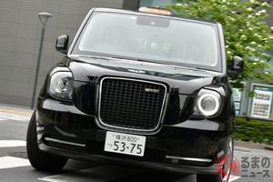 存在感がスゴい! 1000万円超えの高級タクシー お客は対面で乗車可能?