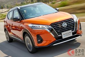 日産新型「キックスe-POWER」1グレードで約280万円! 6/24発売で納車はいつ?