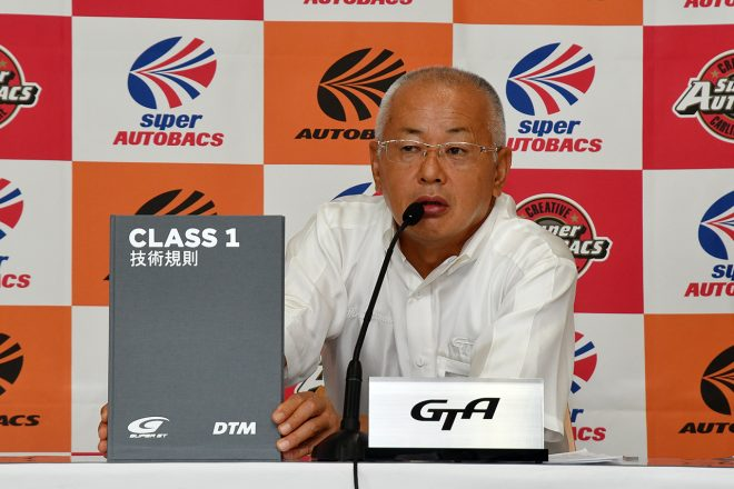 NSX-GTはもう2019年観られない!? GTA坂東代表が改めて説明した国内3メーカーとクラス1の優先関係