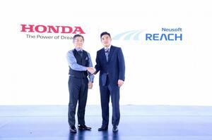 ホンダ:中国のNeusoft傘下のReachstar社に出資しカーシェアリング事業で提携