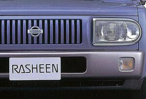 【絶版から20年】超個性派クロスオーバーの先駆者 日産ラシーン中古車事情
