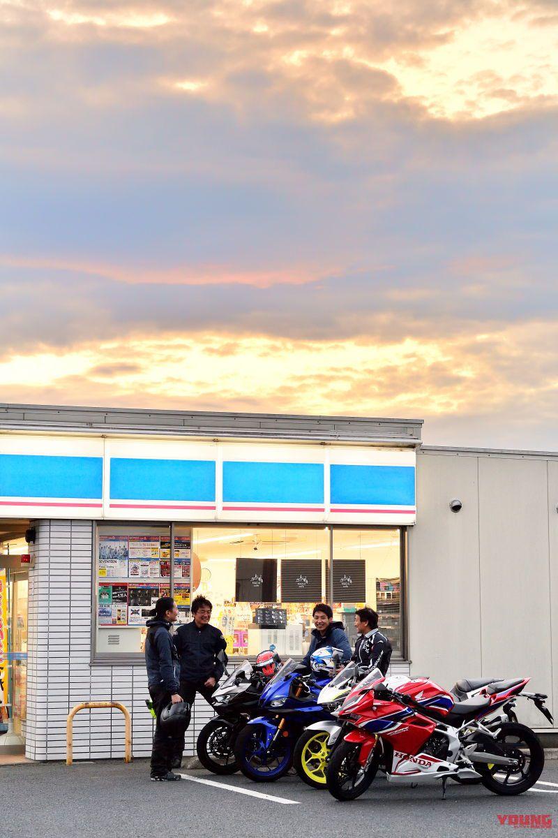 【YZF-R25 vs ライバル】250ccスポーツ 実測徹底比較 [#03 ストリートテスト]