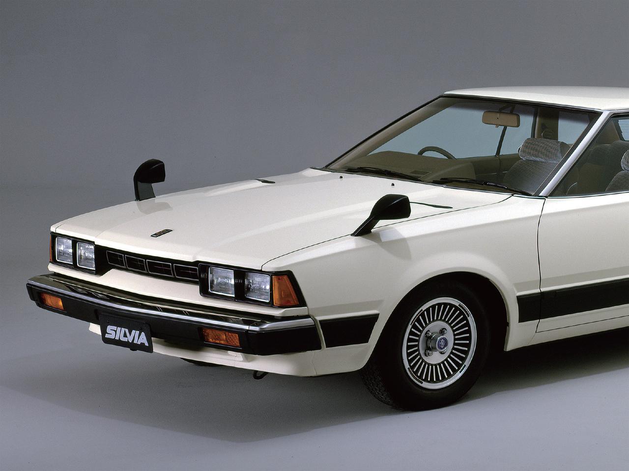 【昭和の名車 65】日産 シルビア 2000ZSE-X:昭和54年(1979年)