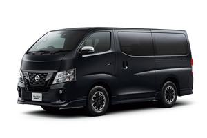 日産 NV350キャラバンの特別仕様車「プレミアムGX アーバンクロム」発売