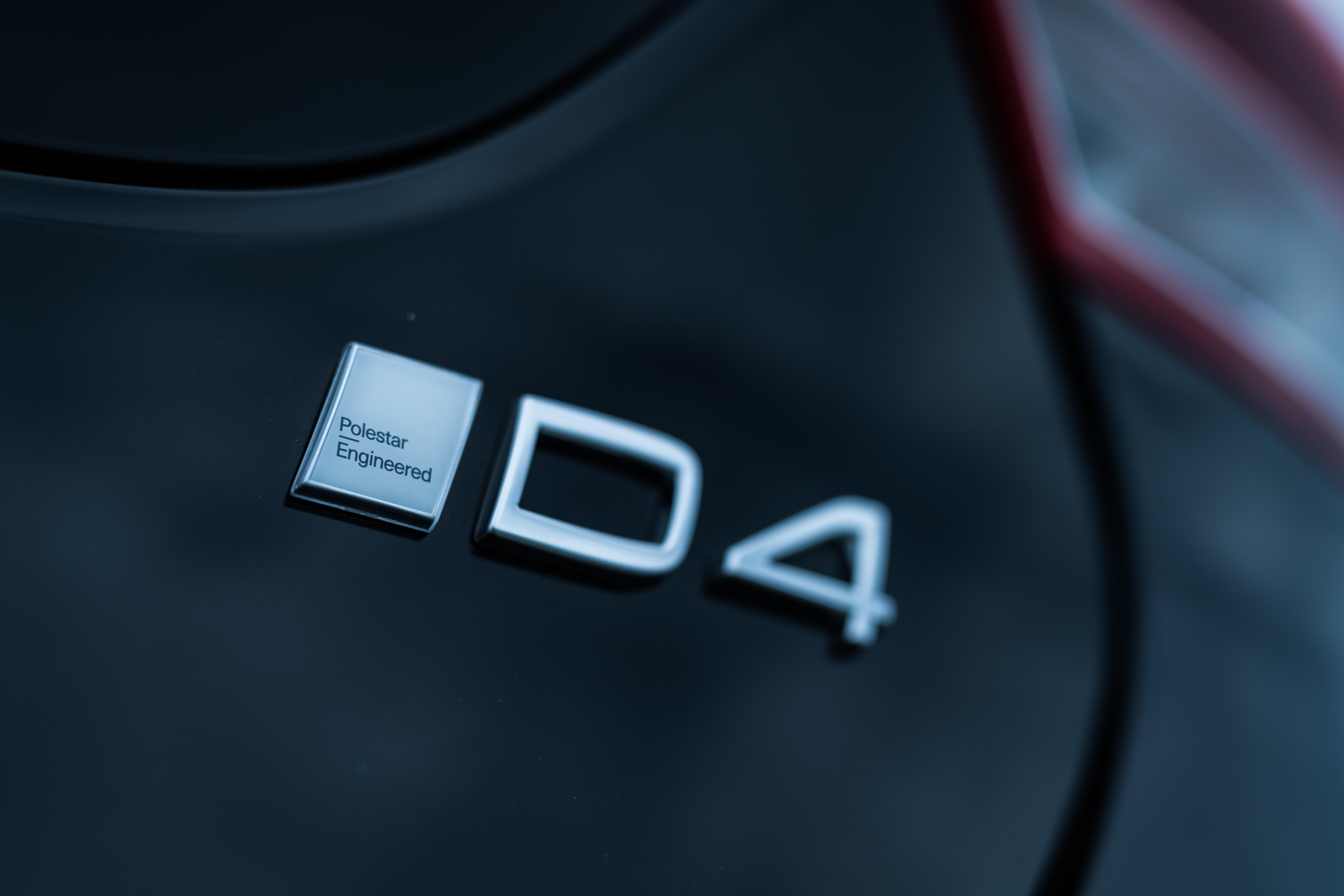 プラス19万円の価値を考える──ボルボ ポールスター・パフォーマンス・ソフトウェア装着車試乗記