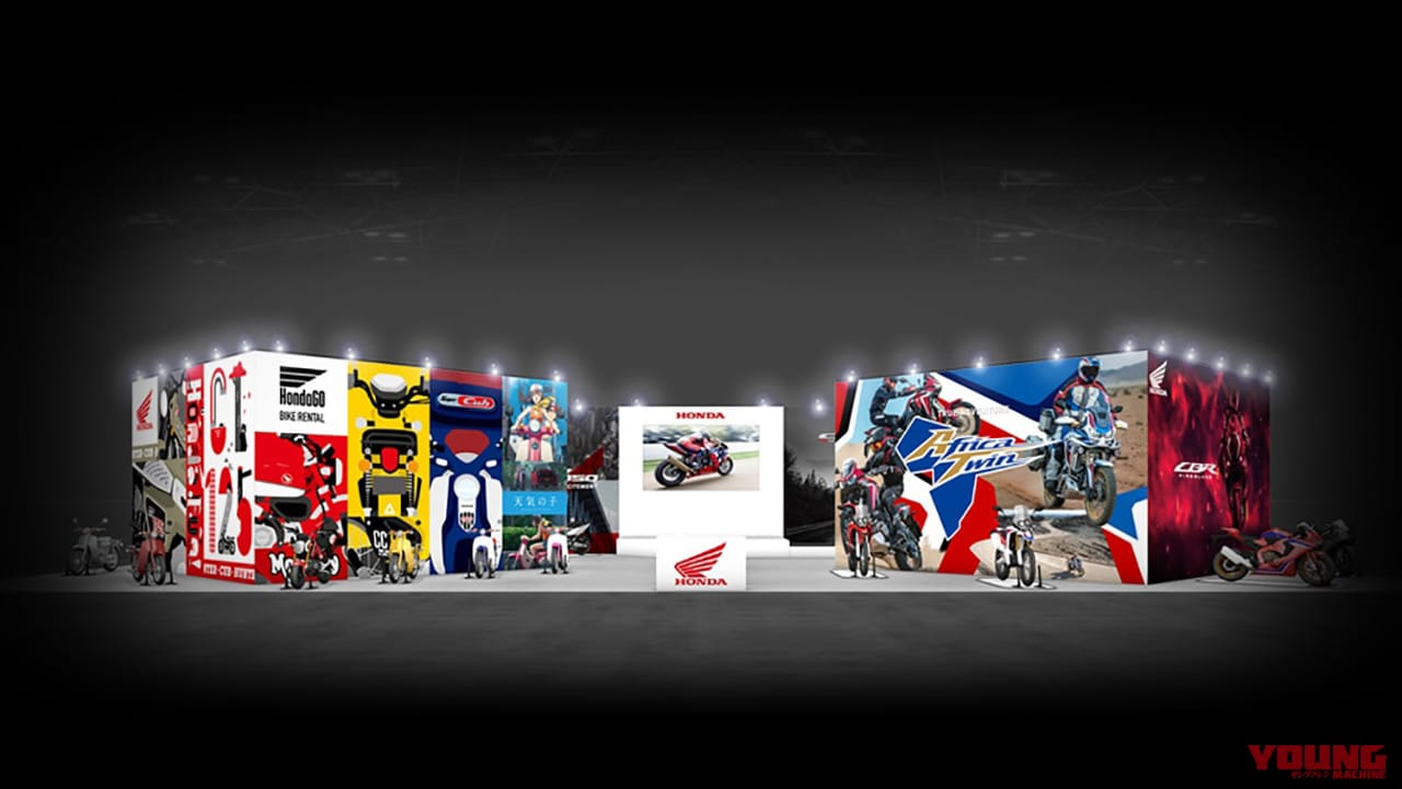 Honda バーチャルモーターサイクルショー3/27(金)公開【Webで29台展示】