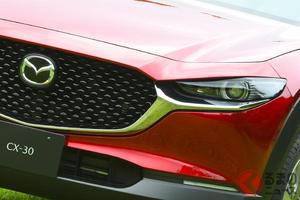 マツダ新型SUV「CX-50」でロータリーエンジン復活か!? 2021年登場に向け準備