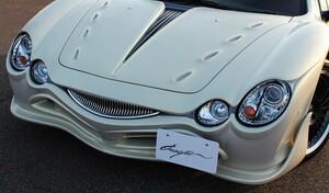 【内定式まで超個性的!】日本で10番目の自動車メーカー「光岡自動車」が次の50年へ!