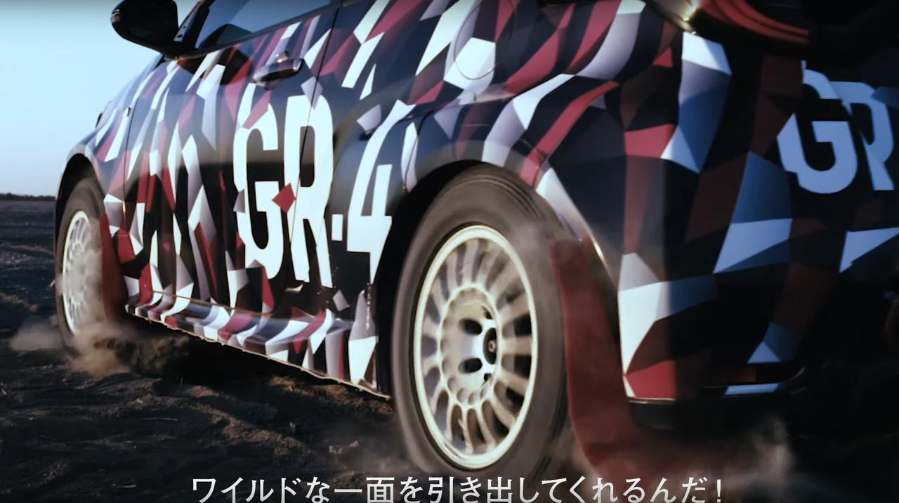 トヨタがヤリスGR-4の3ドアボディを公開。さらに搭載エンジンと4WDシステムをスクープ