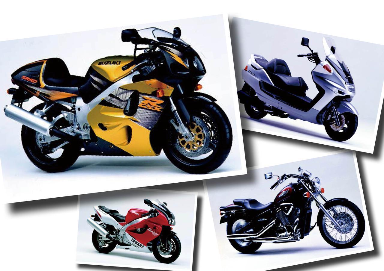 GSX-R750、スティード、マジェスティなど幅広い車種が人気に!【日本バイク100年史 Vol.061】(1995-1996年)<Webアルバム>