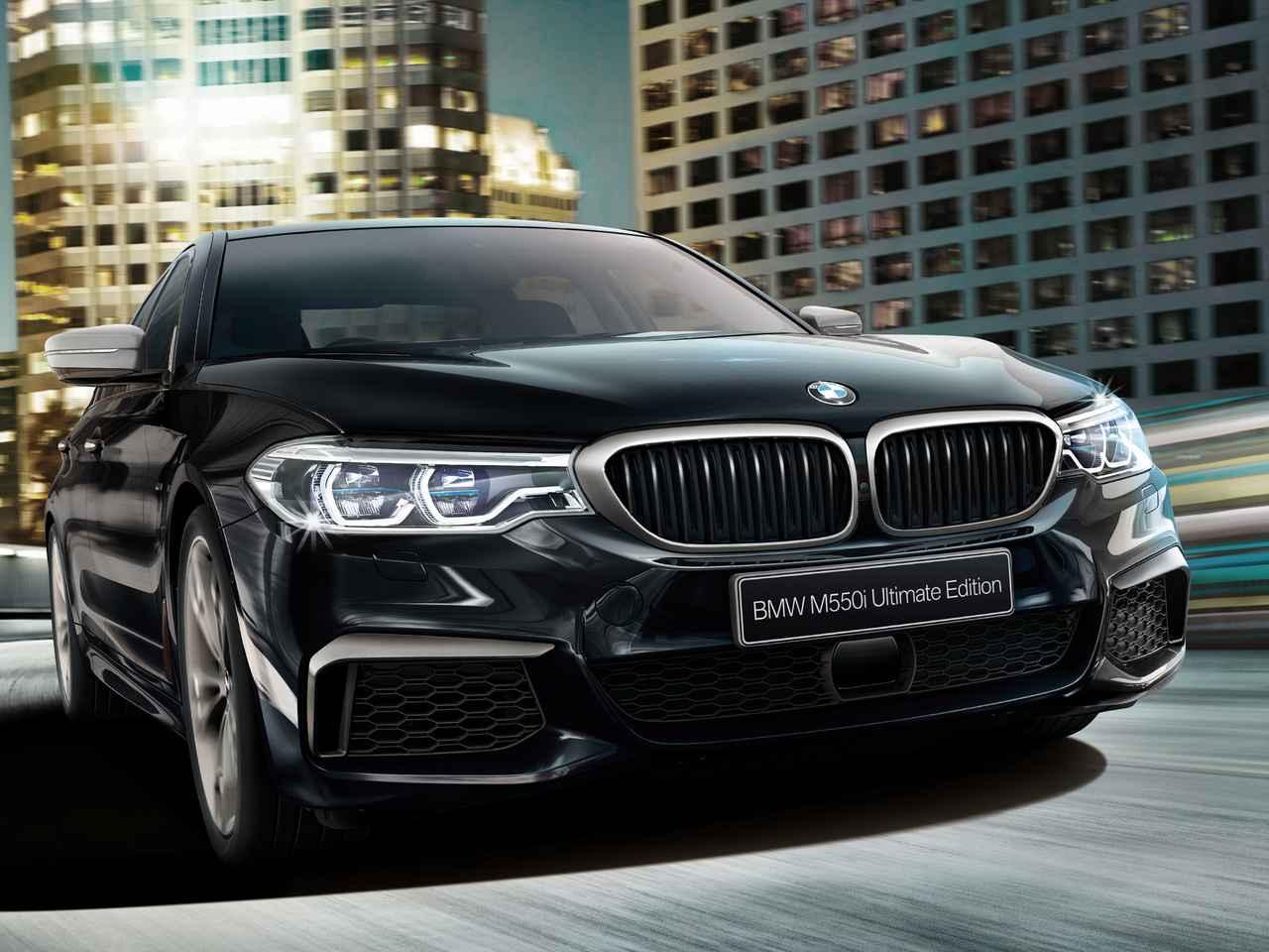 BMWがM550i xDriveアルティメットエディション発売。新型5シリーズ初のMパフォーマンスモデル