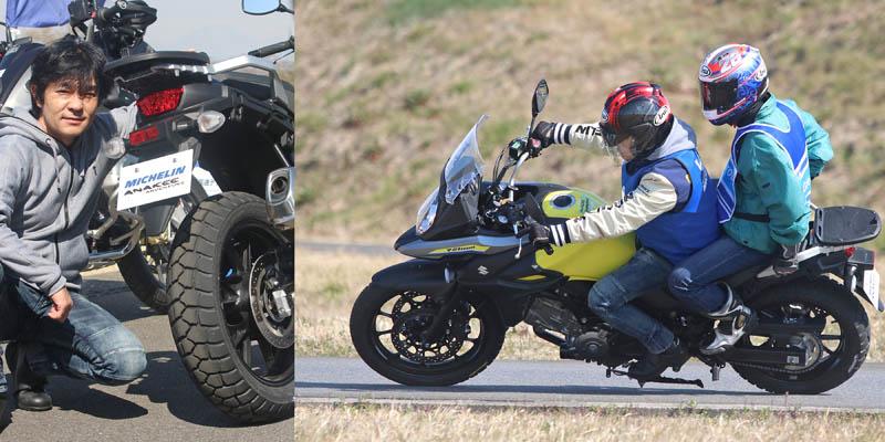 世界GP王者・原田哲也のバイクトーク Vol.6 「レースのタイヤ選びと、趣味のタイヤ選び」